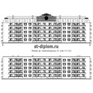 Реконструкция 5-этажного жилого дома в г.Краснодар