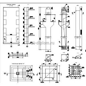 (ВКР) Расчет и проектирование конструкций многоэтажного здания
