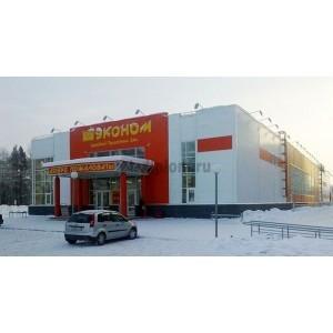 Супермаркет в г. Сыктывкар