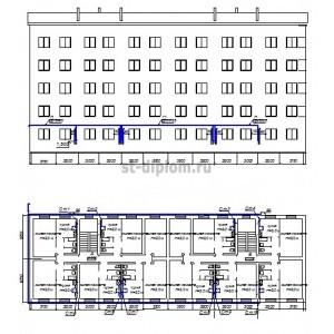 Газоснабжение 5,7,9-этажного жилого района в г.Самара