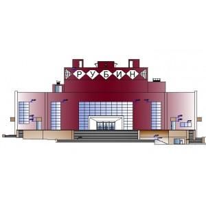 Реконструкция общественного здания ДК Рубин в г.Саратов
